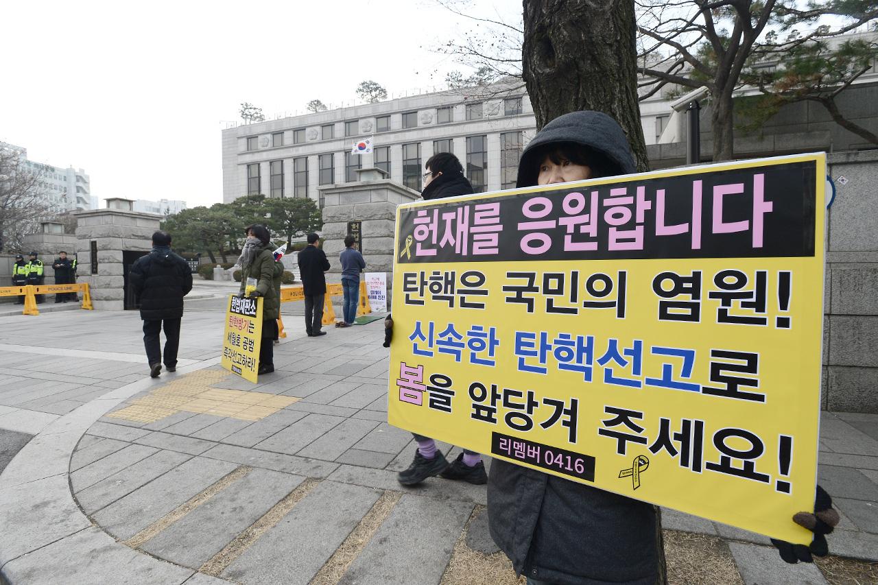 봄을 앞당겨 주세요 리멤버 0416 회원들이 9일 오후 서울 종로구 재동 헌법재판소 정문앞에서 세월호 참사 1000일을 맞아 '박근혜 대통령의 즉각적인 탄핵'과 '세월호 참사 진상규명'을 요구하는 피켓 시위를 펼치고 있다.