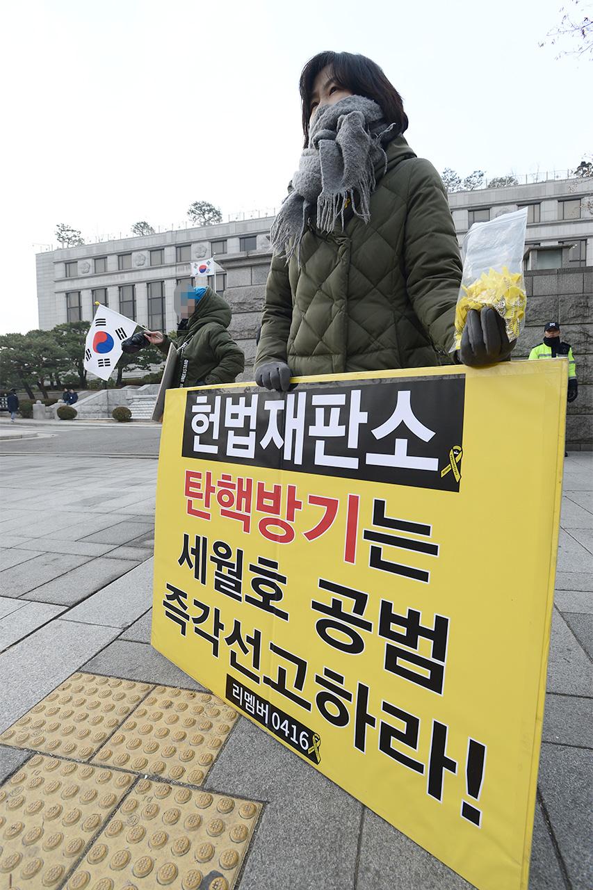 리멤버 0416 회원들이 9일 오후 서울 종로구 재동 헌법재판소 정문앞에서 세월호 참사 1000일을 맞아 '박근혜 대통령의 즉각적인 탄핵'과 '세월호 참사 진상규명'을 요구하는 피켓 시위를 펼치고 있다.