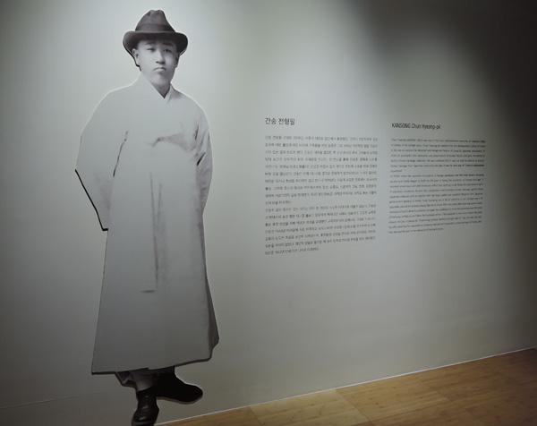 간송(澗松) 전형필 선생이 1928년 와세다 대학 재학 중 방학을 맞아 찍은 사진. 가족소장. 전시홍보용 사진으로 재구성하다