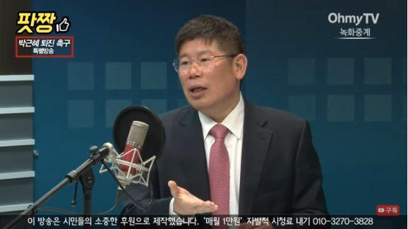 국민의당 김경진 의원