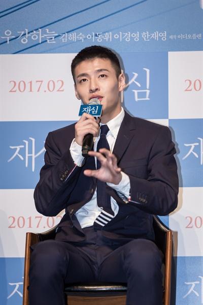 영화 <재심> 제작발표회가 10일 오전 서울 압구정 CGV에서 진행됐다.