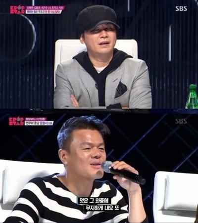< K팝스타6 > 양현석과 박진영.