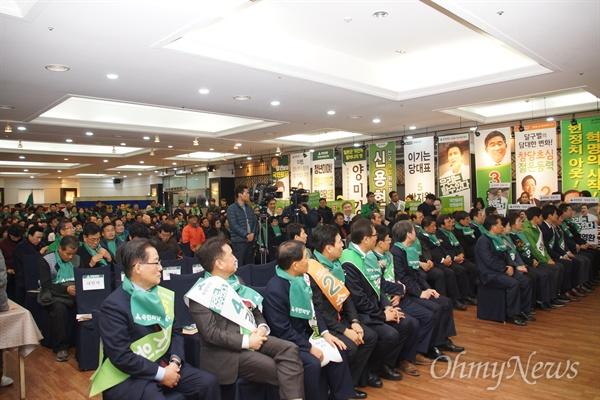 국민의당 대구시당 당원 대표자회의가 안철수 전 대표와 당 대표 후보들이 참석한 가운데 10일 오후 대구 동구 MH컨벤션센터에서 열렸다.