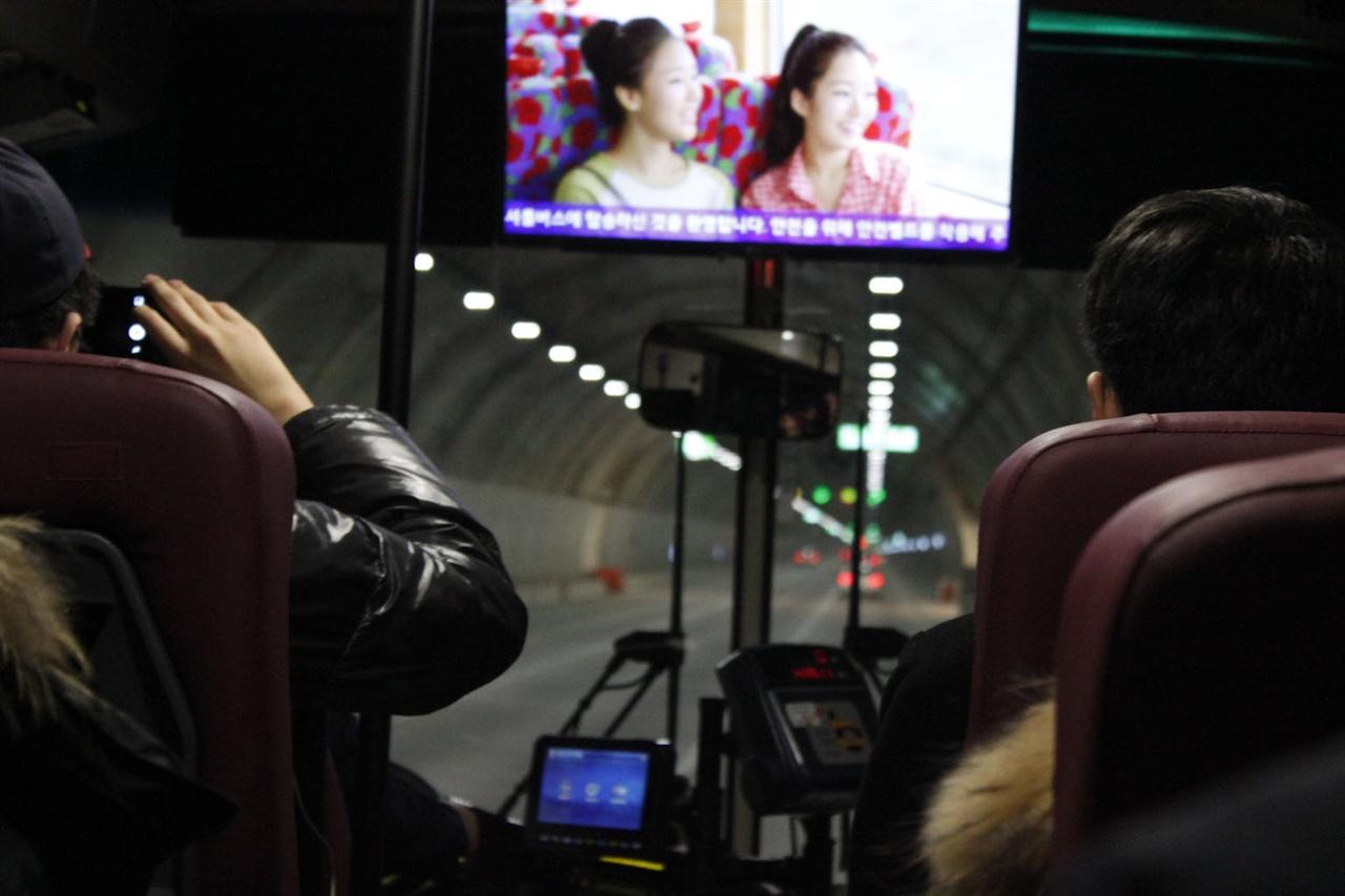 버스가 강남순환도시고속화도로에 진입했다. 시승객이 신기한지 연신 셔터를 누르고 있다.