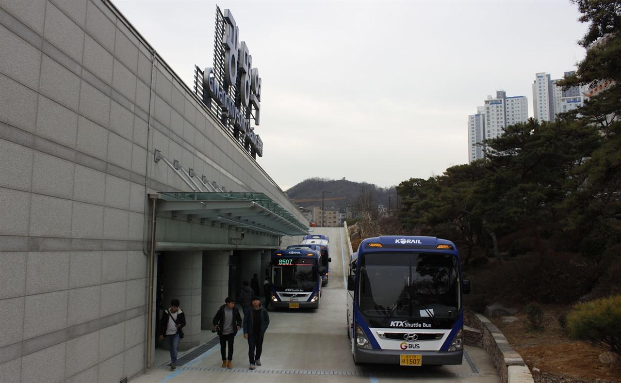 광명역에 연달아 정차한 KTX 셔틀버스.