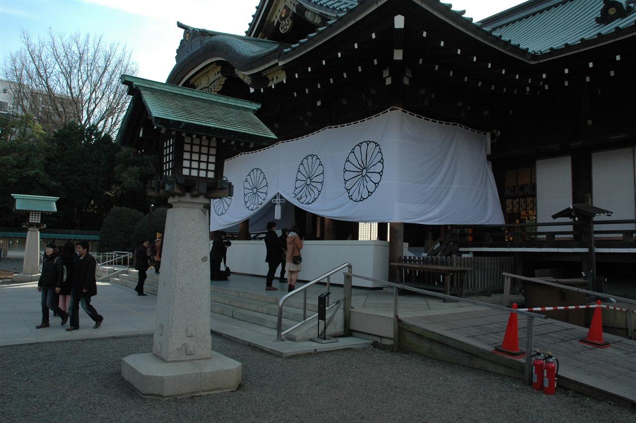 야스쿠니 신사 본관 일본인들에게 야스쿠니란 단순한 '예배당' 뿐이었다.