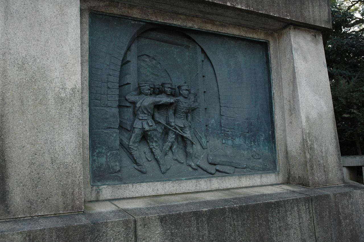 근대화 일본의 군대를 보여 주는 동판 일본인들은 그들의 근대화 과정을 매우 자랑스러워 하는 듯 했다.