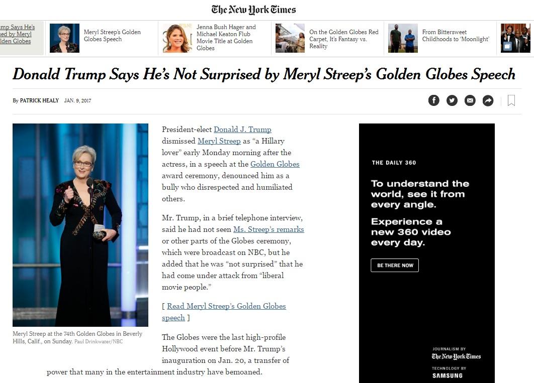 메릴 스트리프의 비판과 도널드 트럼프의 반박을 보도하는 <뉴욕타임스> 갈무리.