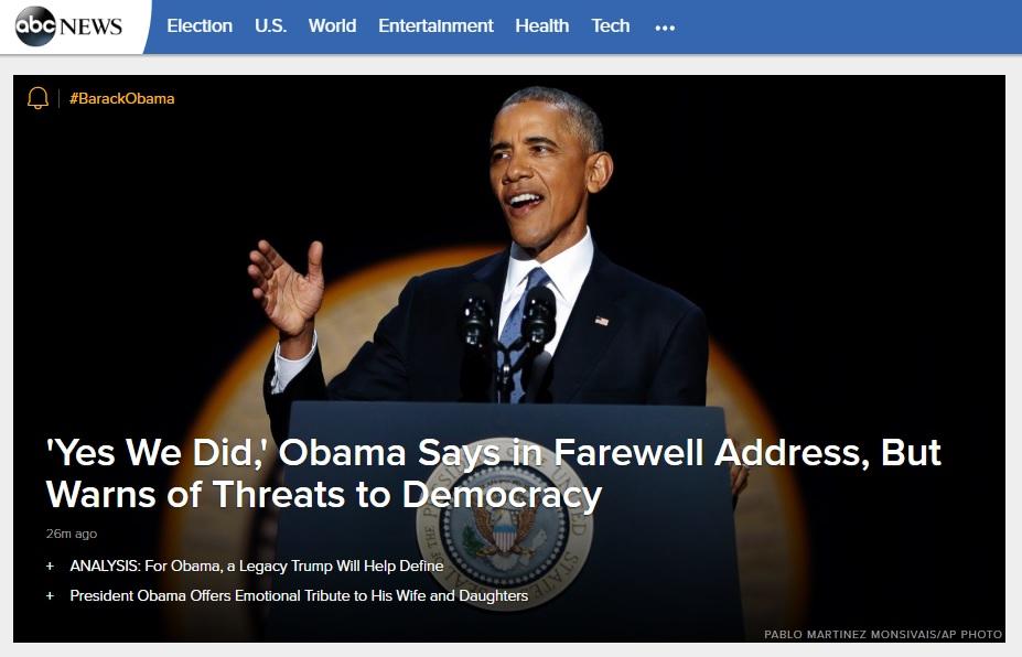버락 오바마 미국 대통령의 고별 연설을 보도하는 ABC 뉴스 갈무리.