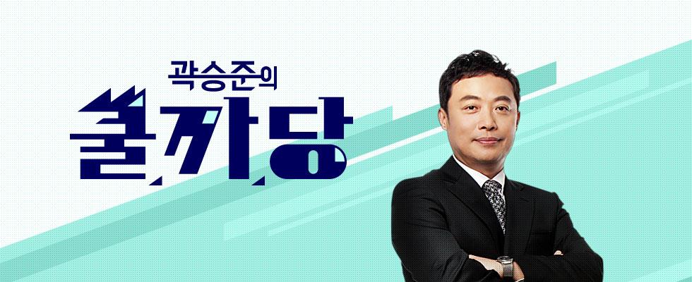 tvN <곽승준의 쿨까당>을 장기 진행 중인 곽 교수.