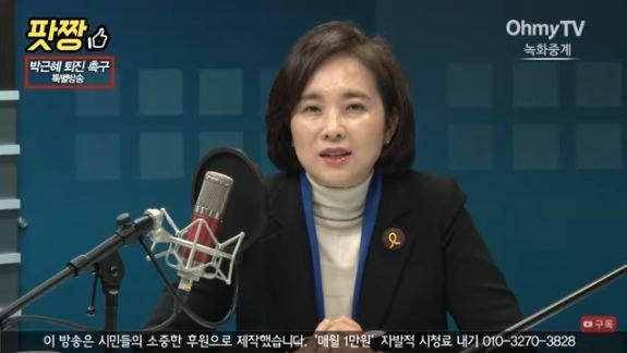 유은혜 더불어민주당 의원