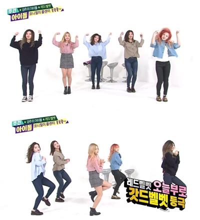지난해 화제를 모았던 <주간아이돌> 레드벨벳의 2배속 댄스 시연.