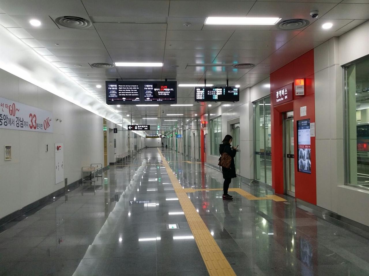 광교중앙역 지하1층에 설치된 광교중앙역환승센터.