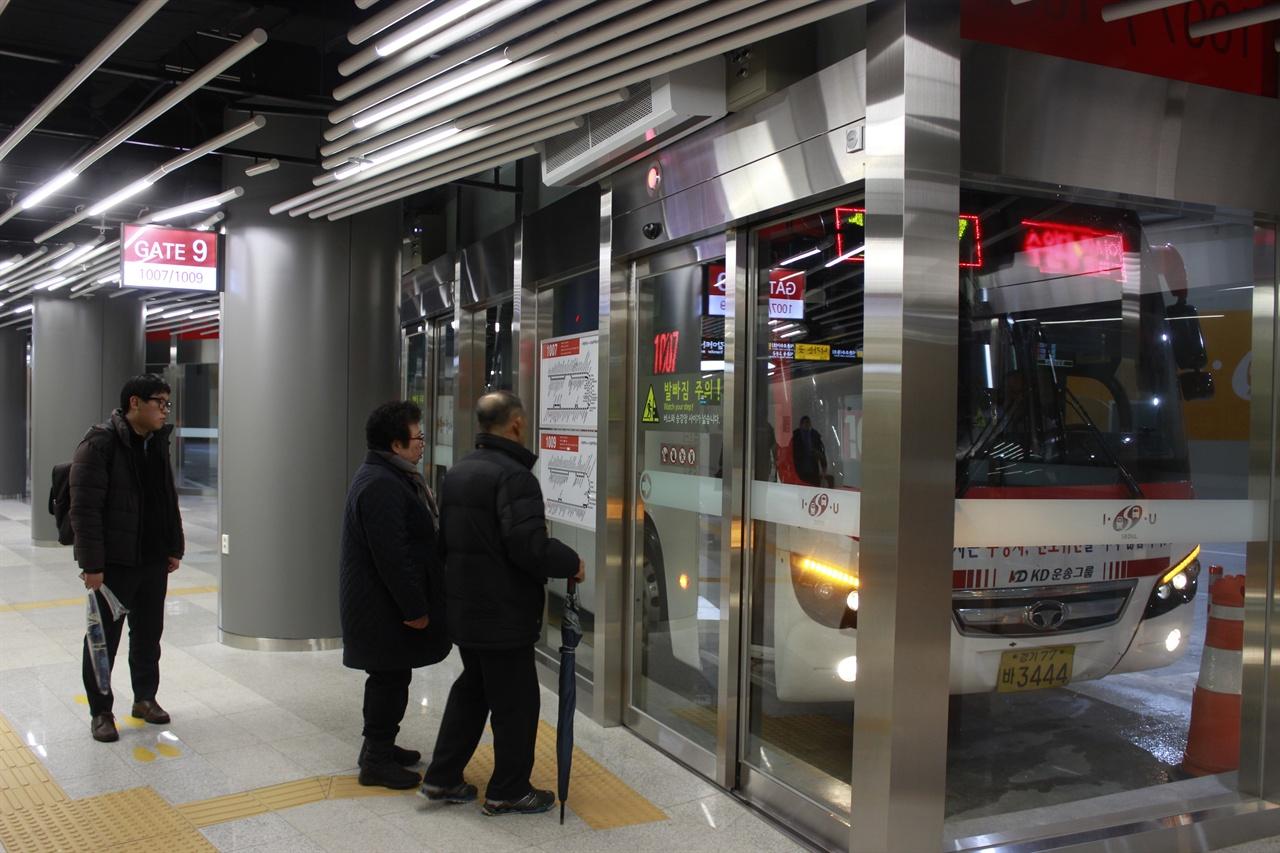 잠실광역환승센터의 모습.