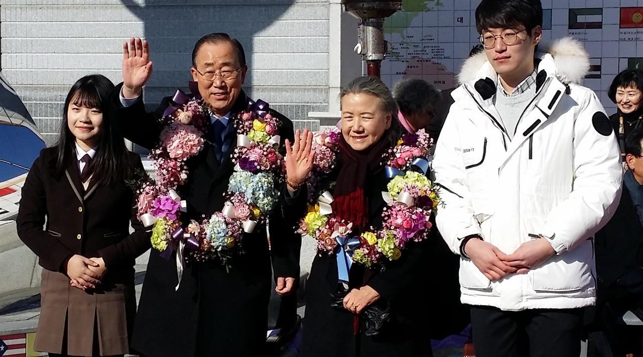 14일 오전 고향인 충북 음성군을 방문한 반기문 전 유엔 사무총장 내외가 지역 학생들이 건넨 꽃목걸이를 전달받고 손을 흔들어 보이고 있다.