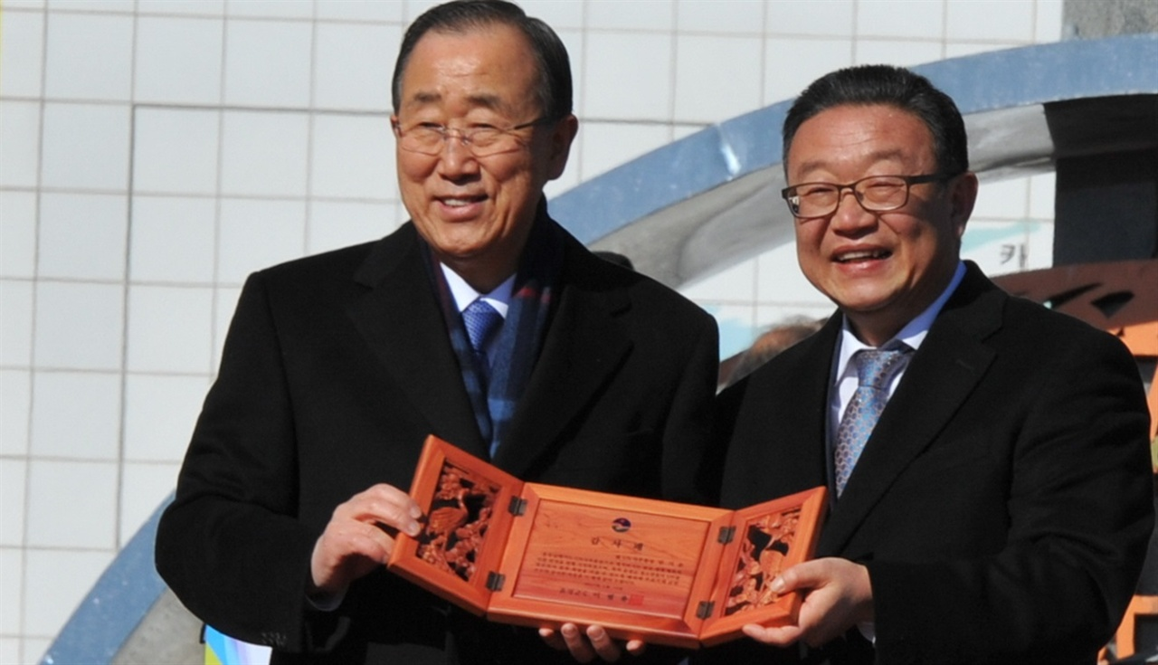 반기문 전 유엔 사무총장이 14일 오전 고향인 충북 음성군 반기문 평화랜드에서 이필용 음성군수로부터 감사패를 전달받고 있다.