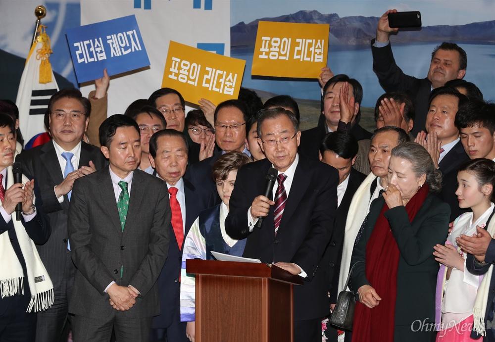 인천공항을 통해 입국하는 반기문 반기문 전 유엔사무총장이 인천공항에 입국해 지지자들에 둘러싸여 기자회견을 하고 있다