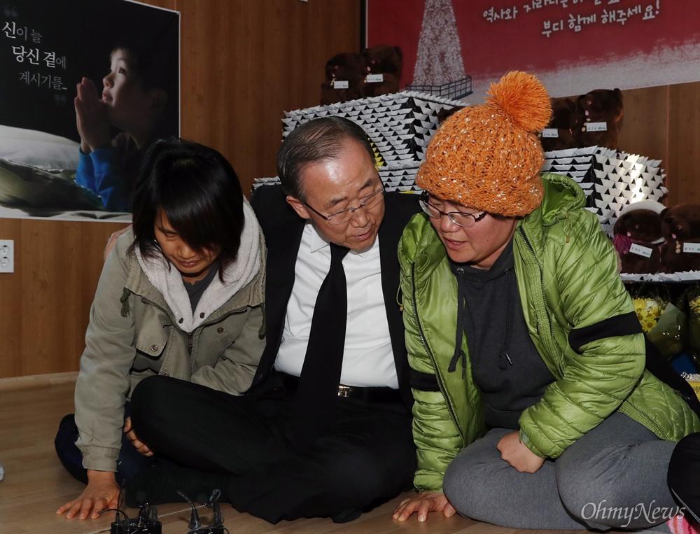 반기문과 세월호 유가족 반기문 전 유엔사무총장이 예고없이 팽목항을 방문해 미수습자 유가족과 함께하며 억지연출을 하고 있다