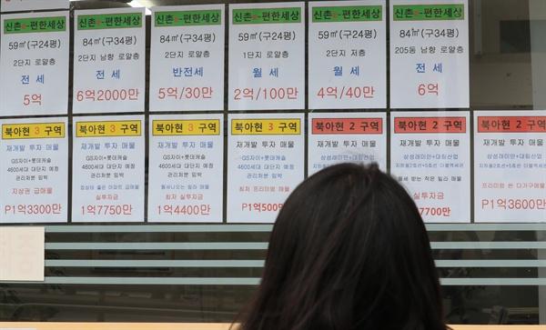 부동산 업계에 따르면 청약규제 등을 내용으로 하는 정부의 11·3 부동산 대책 이후 주요 타깃으로 지목된 서울 강남 4구(강남구·송파구·서초구·강동구)의 부동산 시장이 완전히 얼어붙으면서 냉기가 강북으로 옮아가는 분위기다. 사진은 2016년 11월 13일 서울 서대문구의 한 부동산 중개업소 모습.