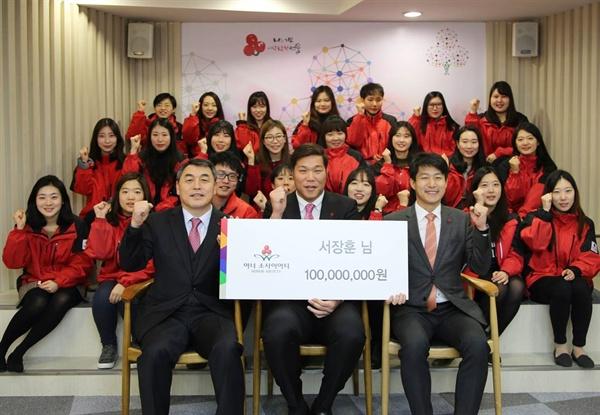 사랑의열매 사회복지공동모금회에 1억 원을 기부한 서장훈