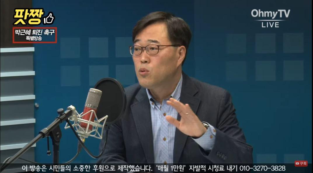 김기식 전 국회의원