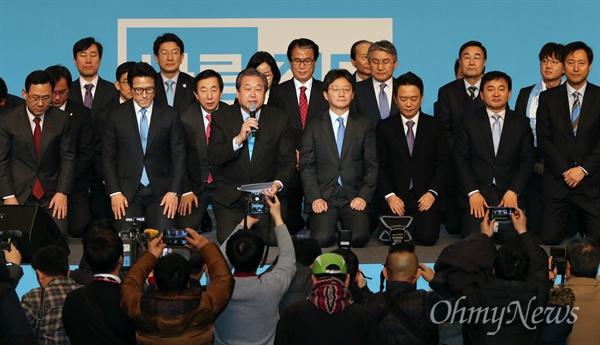 """창당대회서 무릎꿇은 바른정당 24일 오후 서울 올림픽공원 올림픽홀에서 열린 바른정당 중앙당 창당대회에서 인사말에 나선 김무성 의원은 동료 의원들과 함께 무릎을 꿇고 """"박근혜 정부의 일원으로서 대통령의 헌법위반과 국정농단 사태를 막지 못한 책임을 통감하면서 통절한 마음으로 국민여러분께 사죄드리며 용서를 구한다""""고 밝혔다. 앞줄 왼쪽부터 주호영 원내대표, 정병국 대표, 김무성 유승민 의원, 남경필 경기도지사, 원희룡 제주도지사, 오세훈 전 서울시장."""