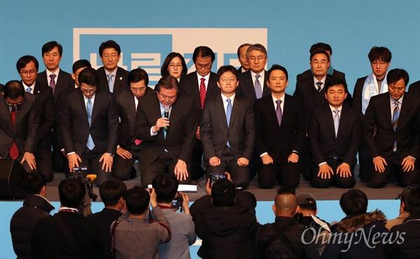 """창당대회서 무릎꿇은 바른정당 24일 오후 서울 올림픽공원 올림픽홀에서 열린 바른정당 중앙당 창당대회에서 인사말에 나선 김무성 의원은 동료 의원들과 함께 무릎을 꿇고 """"박근혜 정부의 일원으로서 대통령의 헌법위반과 국정농단 사태를 막지 못한 책임을 통감하면서 통절한 마음으로 국민여러분께 사죄드리며 용서를 구한다""""고 밝혔다. 앞줄 왼쪽부터 주호영 원내대표, 정병국 대표, 김무성 유승민 의원, 남경필 경기도지사, 원희룡 제주도지사, 오세훈 최고위원."""