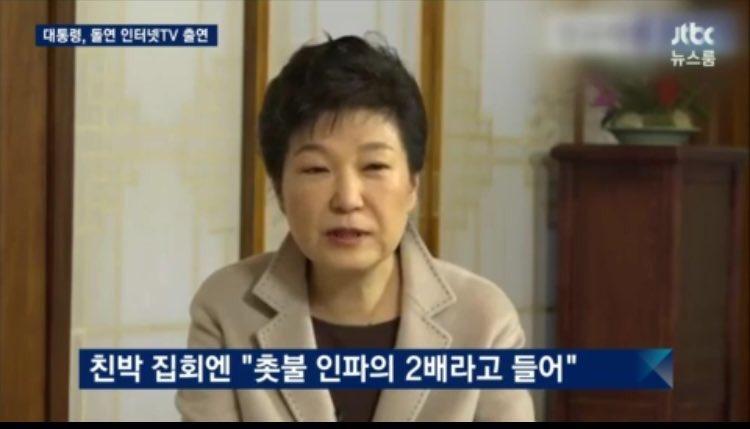 25일 방영된 JTBC <뉴스룸>의 한 장면.