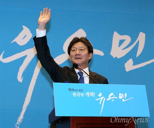대선출마 선언한 유승민 유승민 바른정당 의원이 26일 오전 서울 여의도 국회 헌정기념관에서 대선출마 선언을 한뒤 지지자들에게 손을 들어 인사하고 있다.