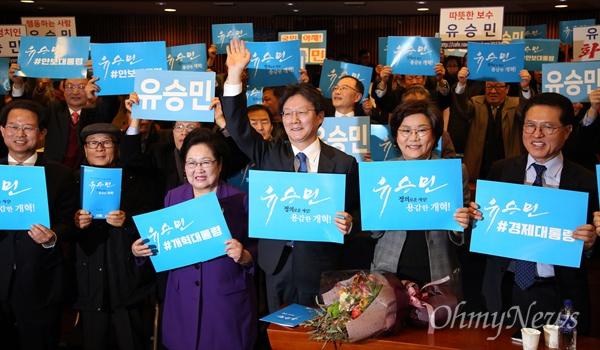 대선출마 선언한 유승민 유승민 바른정당 의원이 26일 오전 서울 여의도 국회 헌정기념관에서 대선출마 선언을 한 뒤 손을 들어 인사하고 있다.