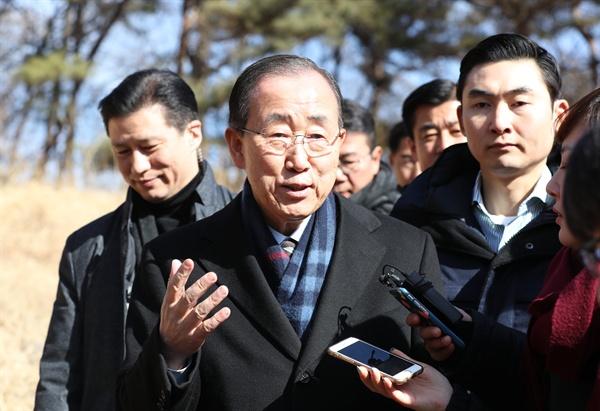 반기문 전 유엔사무총장이 설날인 28일 오전 충청북도 음성의 선산을 찾아 성묘한 후 정치현황에 관한 기자들의 질문에 답하고 있다.
