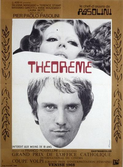 파졸리니 테오레마 포스터  하길종 화분 포스터와 유사함을 증명하려는 포스터