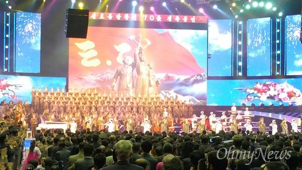 관객들의 기립박수를 받는 조선인민군공훈합창단과 모란봉악단