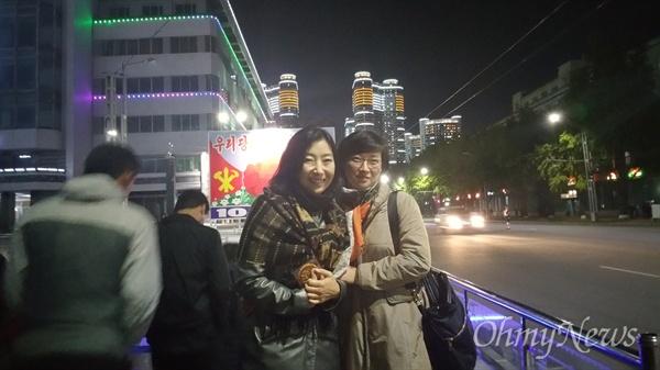안내원 경미와 함께 대동강 야외 음악회 가는 길.