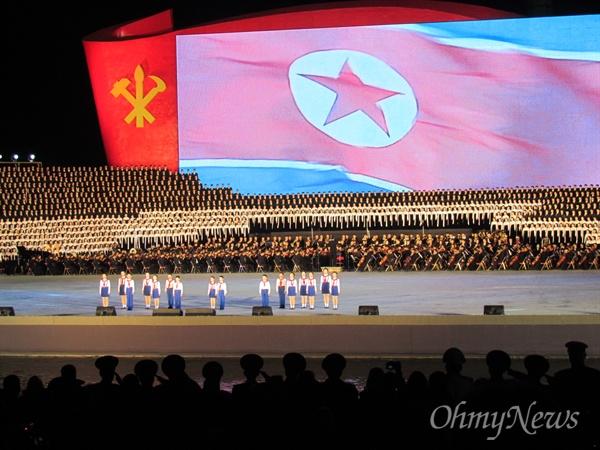 어린이 출연자들의 북한 애국가 제창