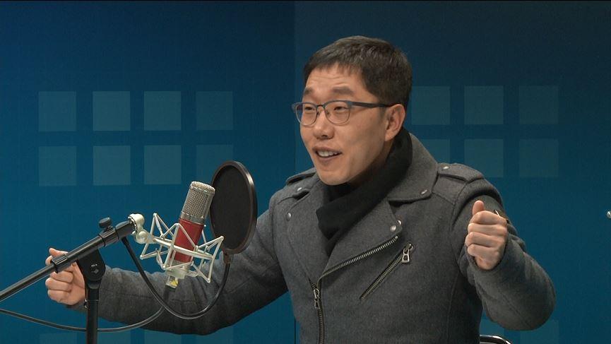 김제동 방송인