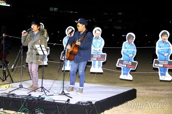 4일 저녁 창원광장에서 열린 '박근혜퇴진 제14차 경남시국대회'에서 노래패 '없는살림에'가 노래를 부르고 있다.