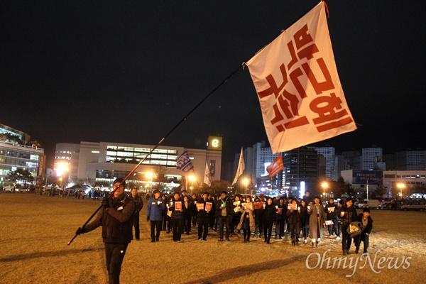 4일 저녁 창원광장에서 열린 '박근혜퇴진 제14차 경남시국대회'에서 시민들이 집회를 마친 뒤 거리행진을 준비하고 있다.