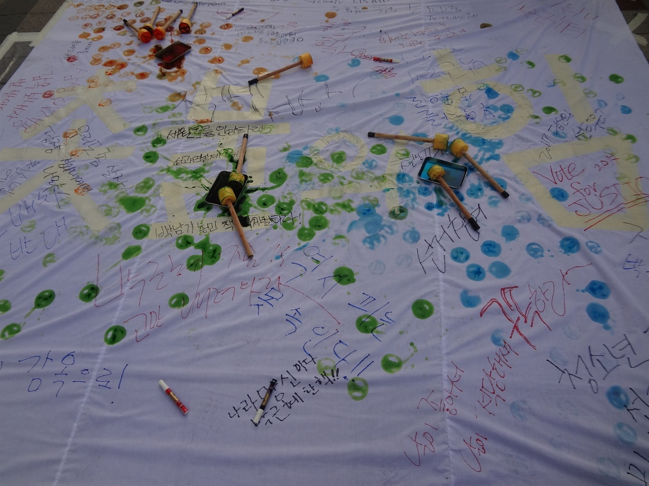 촛불의 힘을 꾸미자! 2월 4일, 울산시민대회에서 피켓꾸미는 행사를 진행하고 있었다.