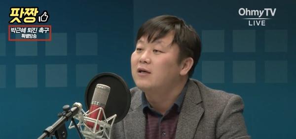 안진걸 참여연대 사무처장 오마이뉴스