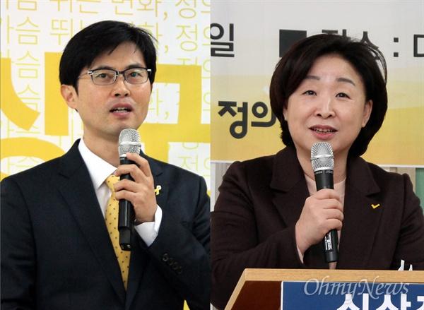 정의당 대선 후보 경선에 나선 강상구, 심상정 후보.