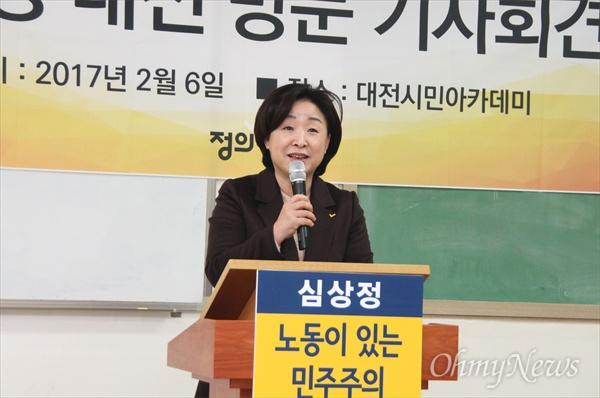 정의당 심상정 후보가 6일 오후 대전에서 기자간담회를 열고 있다.