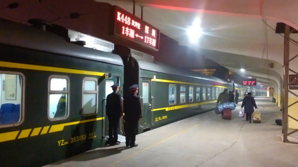 느린 기차 여행