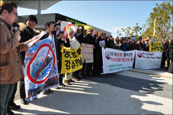 강정마을회 등 해군기지 반대를 주도하는 단체들이 7일 오전 제주 해군기지 정문에서 기자회견을 열고 줌월트 배치 논의를 비판했다.