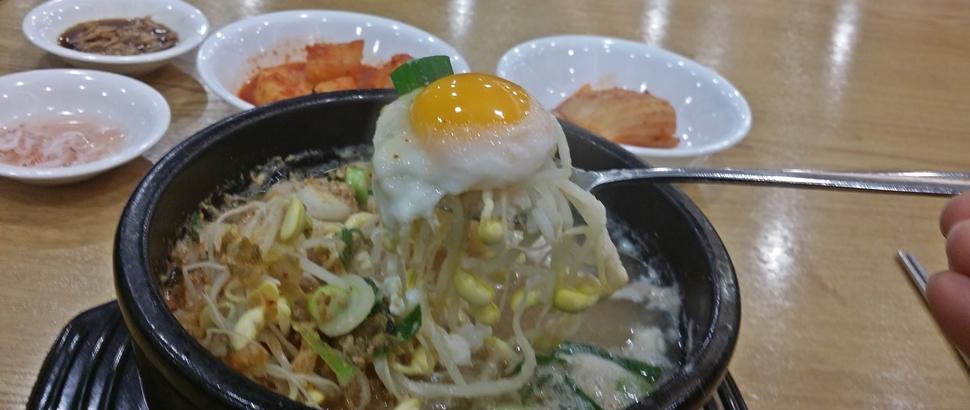 """전주 삼백집의 콩나물국밥, """"우리 집만의 특별한 기술로 만들어냅니다"""""""