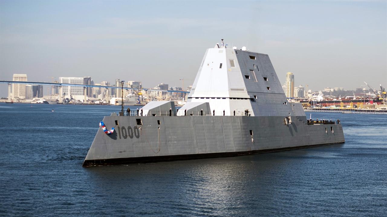 미 해군 스탤스 구축함 줌월트