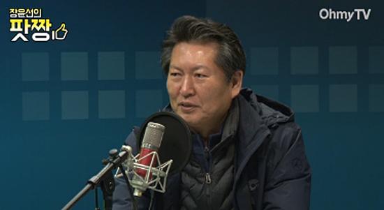 <장윤선의 팟짱>에 출연한 정청래 전 의원