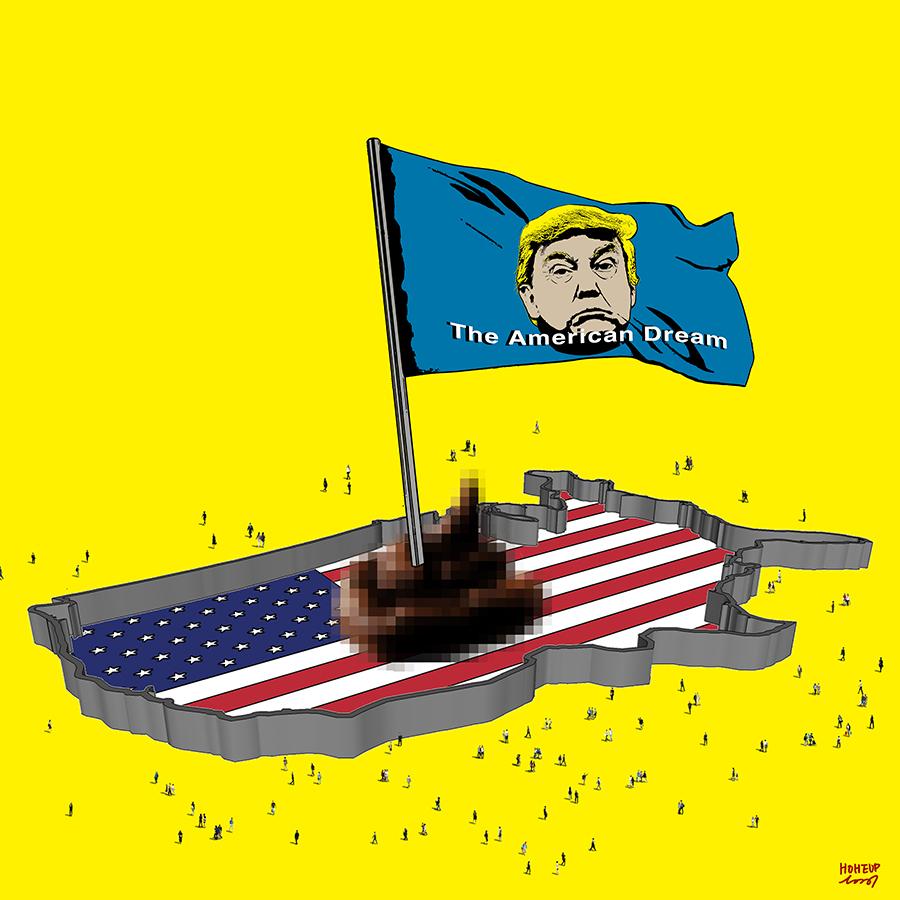 트럼프 장벽 트럼프가 이야기하는 '아메리칸 드림'은 이런 것이었을까요?