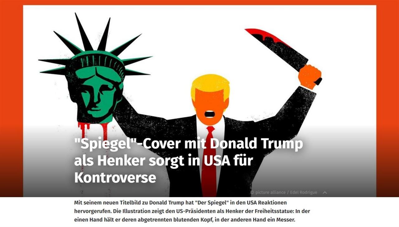 Web 화면 캡쳐 논란의 슈피겔 트럼프 표지그림