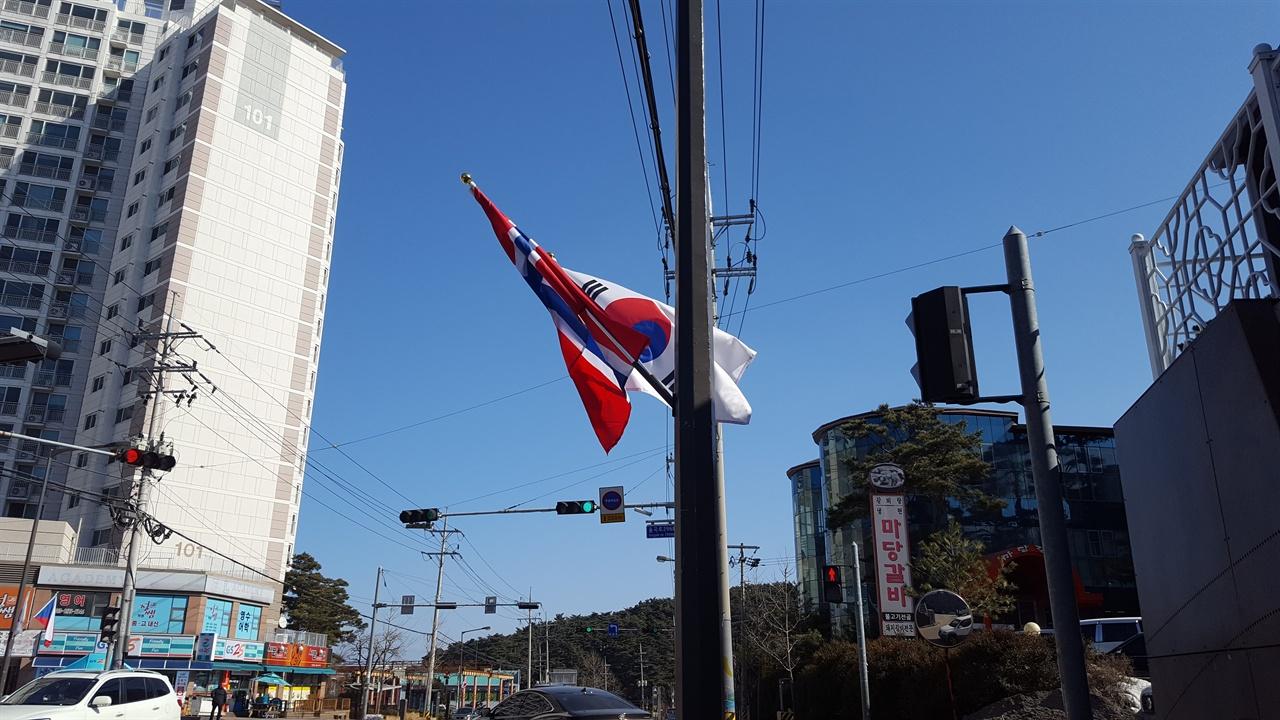 강릉에 걸린 태극기와 노르웨이 국기 세계를 향한 강릉의 포부를 담은 마음으로 올림픽 출전국들의 국기와 태극기를 도로변에 게양해 놓았다.